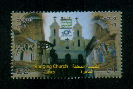 EGYPT / 2016 / UN / UNWTO / OMT / IOHBTO / WORLD TOURISM DAY / TOURISM FOR ALL / HANGING CHURCH ; CAIRO / CHRISTIANITY - Nuovi