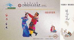 China - Xibe People's Beilun Dance, Qapqal Xibe Autonomous County Of Xinjiang Uygur Autonomous Region, Prepaid Card - Danse