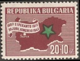 Bulgaria 1947 Esperanto Congress Sophia - Map - 1 Value MNH Linguage Landkarte - Esperanto