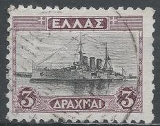 Greece 1934. Scott #368 (U) Cruiser ''Georgios Averoff'' - Grecia