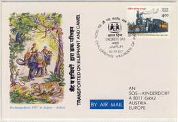 Maxi Card, SOS Children's Villages Of India;  Mi#: IN 1090, Yt#: 906 - South Eastern Railway- Steam Locomotive - Childhood & Youth