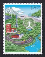 "China 2017-5 (3-2) T Collaborative Development Of BJ, TJ & HEB, ""Tianjin Eye"" Ferris Wheel, Mint - Vacances & Tourisme"