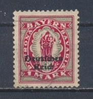 Duitse Rijk/German Empire/Empire Allemand/Deutsche Reich 1920 Mi: 129 Yt: 206 (Gebr/used/obl/o)(1773) - Duitsland