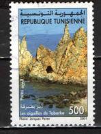 TUNISIA - 2001 - ROCCE MARINE DI TBARKA - USATO - Tunisia (1956-...)
