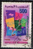 TUNISIA - 1996 - GIORNATA NAZIONALE DELLA SOLIDARIETA' - USATO - Tunisia (1956-...)