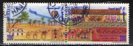 TUNISIA - 1996 - GIORNATA NAZIONALE DEL TURISMO SAHARIANO - USATI - Tunisia (1956-...)