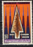 TUNISIA - 1986 - PUNTA DI FRECCIA PREISTORICA - USATO - Tunisia (1956-...)