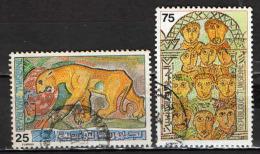 TUNISIA - 1976 - MOSAICI ANTICHI DELLA TUNISIA - USATI - Tunisia (1956-...)