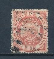Bolivië/Bolivia/Bolivien/Bolivie 1894 Mi: 44II Yt: 45 (Gebr/used/obl/o)(1795) - Bolivië
