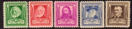USA 1940 Famous Americans, Poets, Set Of 5, MNH (SG 861-5)