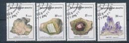 Azerbeidzjan/Azerbaijan/Aserbaidschan/Azerbaïdjan 1994 Mi: 136C-139C (Gebr/used/obl/o)(1799) - Azerbeidzjan
