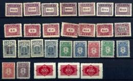 LOT 28  TIMBRES TAXE DE CHINE REPUBLIQUE- N°59 A 95- 69 A 83- + 113 A 115- - 1949 - ... Volksrepubliek