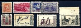 LOT 8 TIMBRES DE CHINE REPUBLIQUE POPULAIRE- N°596- 601- 853- 913- 943- 944- 945 + SUD-OUET N°54- NEUFS SANS CHARNIERES - Unused Stamps