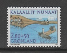 TIMBRE NEUF DU GROENLAND - SPORT NAUTIQUE N° Y&T 152 - Autres