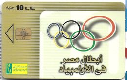 TELECARTE EGYPTE  10 LE COMPAGNIE MENATEL ANNEAUX OLYMPIQUES - Egypte