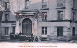 (86) Collège De Châtellerault - Entrée Principale - Rue Du Coq - Chatellerault