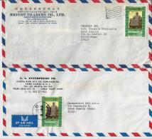 REPUBLIC OF CHINA01) 1980 Storia Postale Lotto Di 4 Aeree Da TAIWAN Per Italia - 1949 - ... Repubblica Popolare