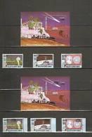 1989 - Provisionals - Halley's Comet - Ghana (1957-...)