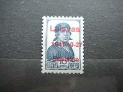 WW2 German Occupied Rokishkis Lietuva Litauen Lituanie Litouwen Lithuania 1941 ** MNH Rokiskis (without Guarantee) - Lituanie