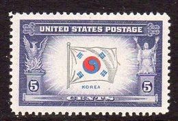 USA 1943 Oppressed Nations Flags Korea, MNH (SG 918) - United States