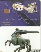 ARMENIA(chip) - Monument, ArmenTel First Issue 50 Units, Sample(no CN) - Armenia