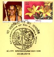 Peacocks India 2015, MY STAMP Cancelled Special Cover, Celebrations Of Sri Ahobila Mutt, Srirangam, Religion,Bird,spci66