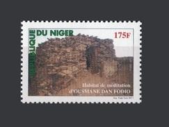 NIGER 2011 YT 1683 HABITAT DE MEDITATION OUSMANE DAN FODIO MNH (VERY RARE) - Niger (1960-...)