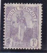 Guinée Taxe N° 7 Neuf * - Frans Guinee (1892-1944)