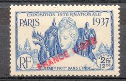 ETABLISSEMENT FRANCAIS DANS L'INDE - 1941 - N° 155 - 2 Fa. 12 Ca. Bleu - (Exposition De Paris De 1937) - India (1892-1954)