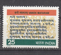 INDIA, 1976,  Vande Mataram, Bankim Chandra Chatterjee, Patriotic Song ,   MNH, (**) - Nuevos