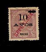 ! ! Macau - 1913 King Carlos Local Republica 10 A - Af. 197 - Used - Used Stamps