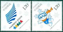 China 2009-4 Harbin Winter Universiade Game Stamps - 1949 - ... Volksrepubliek