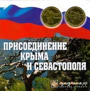 Russia, 2014, 2 X 10 Rbl. Rubels Rubles Coins Crimea & Sevastopol In Album - Russland