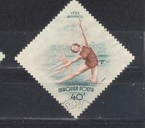 Hungary 1953     Mi Nr 1322 (a3p31)