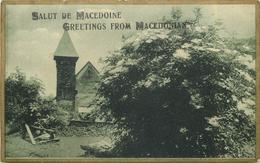 SALUT DE MACEDOINE- Greetings From Macedonian. - Macédoine