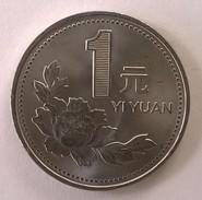 Monnaie - Chine - 1 Yuan 1993 - Superbe +++ - - Chine