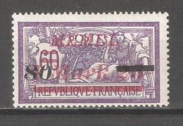 Memel 1923,Surcharged 80m On 1.25m On 60c, Sc 99,VF Mint Hinged*OG - Unused Stamps