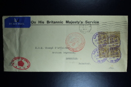 GB Airmail Cover 1936 On His Britannic Majesty's Service London-> Paraquay  SG 395 4-block Lufthansa - 1902-1951 (Kings)