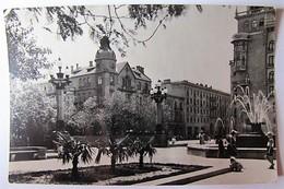 AZERBAÎJAN - BAKOU - Vue - Azerbaïjan