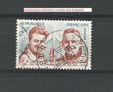 1959  N° 1213  PILOTES D'ESSAI CHARLE GOUJON ET COLONEL ROZANOFF 15 .10 1959 OBLITÉRÉ DOS CHARNIÈRE T.B - Errors & Oddities