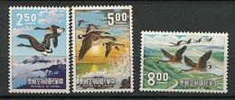 Formose ** PA N° 15 à 17 - Oies En Vol - Unused Stamps