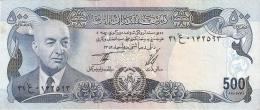 AFGHANISTAN   500 Afghanis   1973   P. 51a   SUP - Afghanistan