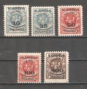 Memel / Klaipeda / Lithuania 1923,Kaunas Issue, Sc N7-N11,VF MNG - Klaipeda