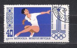 Mongolia  1980          Sc Nr 1108    (a3p30)