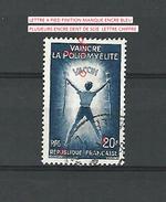 * 1959  N° 1224  VAINCRE LA POLIOMYÉLITE  OBLITÉRÉ DOS TRACE CHARNIÈRE ENLEVÉE TB - Errors & Oddities