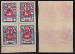 Russia Levant Wild Levant ROPiT 1 1/2 Pi Blue Red Block Of 4 MNH No Gum - Turkish Empire