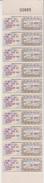 ISRAEL 1995 KLUSSENDORF SIMA FRAMA ATM MASSAD EUROPEAN STAMP EXHIBITION JERUSALEM 3000 1 SHEKELS LINE - Franking Labels