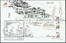 2017 MACAO MACAU SHIP PAINTING MS