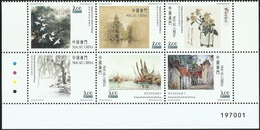 2016 MACAO MACAU CHINESE Old PAINTING STAMPS OF 6V