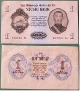 MONGOLIE 1 Tugrik 1955 - Mongolia